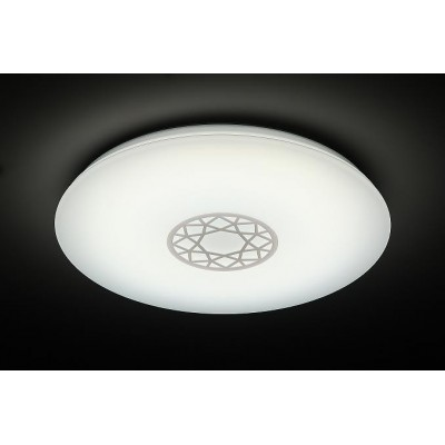 Elegancka lampa LED  38W